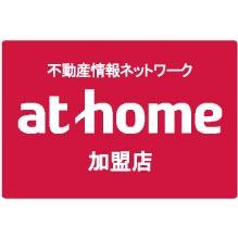 アットホームの住宅検索サイトです。